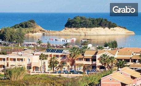 Почивка на остров Корфу! 3 нощувки на база All Inclusive в хотел Panorama Sidari 3*, плюс транспорт