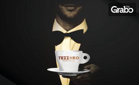 1кг италианско кафе на зърна Tezzoro - бленд по избор