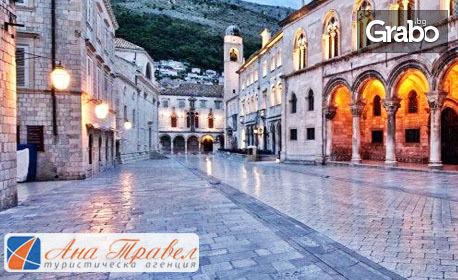 Виж Белград, Загреб, Дубровник, Плитвички езера и Ниш! 5 нощувки със закуски и 1 вечеря, плюс транспорт