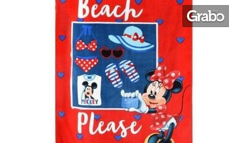Плажна кърпа в размер и десен по избор
