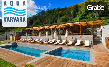 SPA почивка в Родопите! 2 или 3 нощувки със закуски и вечери, плюс ползване на басейни с минерална вода