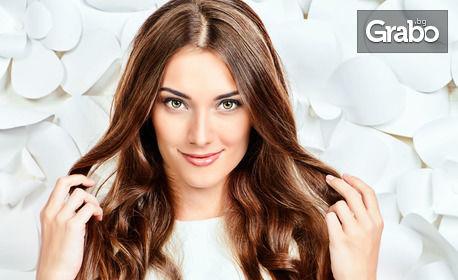Дамско подстригване на коса, боядисване, терапия за изтощена коса или грим по избор