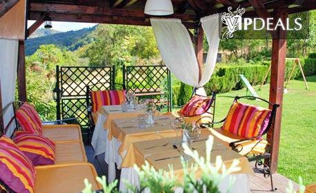 Почивка в Троянския Балкан! 2 или 3 нощувки със закуски и вечери, плюс релакс зона