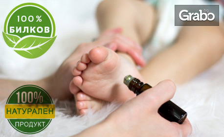 Био натурални продукти! Масло по избор - за здрави нокти, за деца и бебета или при болки в мускулите и ставите