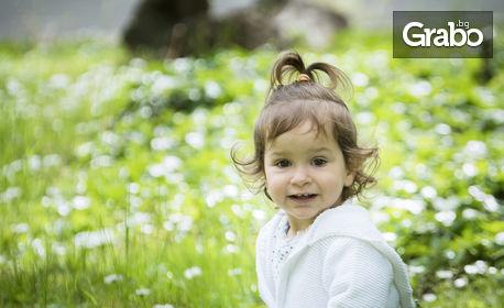 Пролетна фотосесия на открито с 10 обработени кадъра, с фотограф Димитър Стефанов