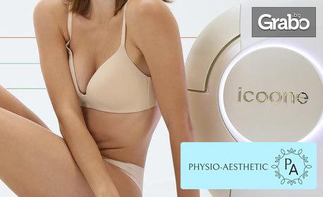 Антицелулитна процедура на цяло тяло с Icoone Italy