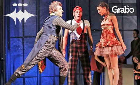 """""""Лешникотрошачката"""" - коледният подарък на Балет Арабеск по прочутата приказка на Хофман - на 6 Декември"""