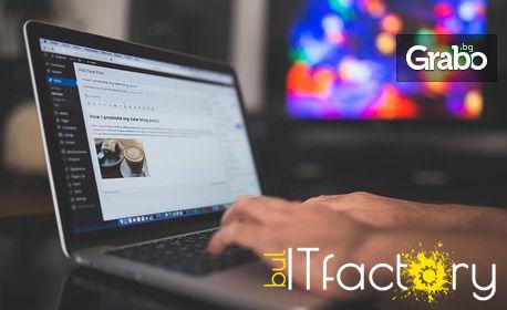 1ab32bc55426 Онлайн курс по разширено уеб програмиране за начинаещи с HTML и CSS, и  бонус - курс