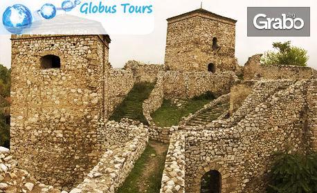 Еднодневна екскурзия до Пирот, Темски и Суковски манастир