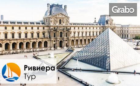 Екскурзия до Париж и Лондон през Март! 5 нощувки с 2 закуски, плюс самолетен транспорт и билет за високоскоростен влак Евростар