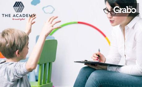 """Онлайн курс """"Училищна психология"""" с 30 дни достъп до платформата"""