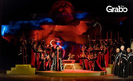 """Операта """"Норма"""" от Винченцо Белини на 26 Октомври"""
