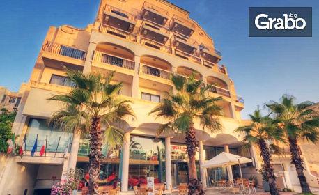 За Нова година в Малта! 4 нощувки със закуски в хотел 4 или 5*, плюс самолетен транспорт, трансфери и възможност за празнична вечеря