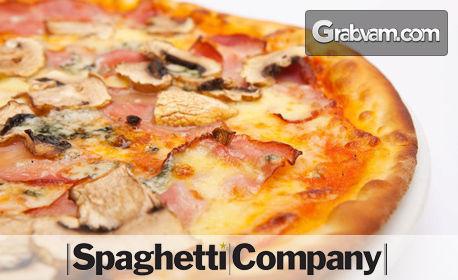 Хапване по избор - пица, пилешко филе или талиатели със скариди