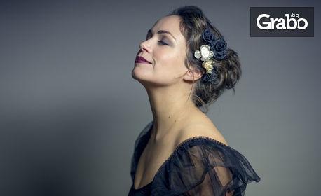 """Концерт на Жоана Амендоейра на 14 Август на остров """"Света Анастасия"""", плюс транспорт от Бургас"""