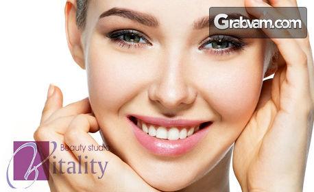 Почистване на лице с водно дермабразио и криотерапия - с продукти на Collagena Bulgaria