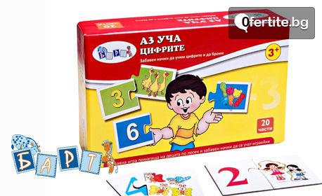 """Забавна детска игра """"Аз уча"""" с тема по избор"""