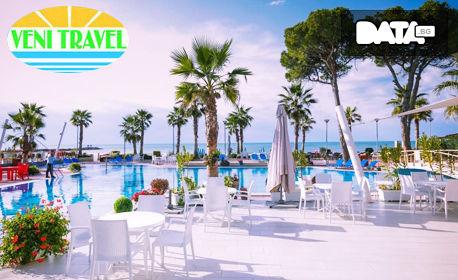 За 22 Септември до Дуръската ривиера и Елбасан! 3 нощувки със закуски и вечери в Хотел Fafa Premium****, плюс транспорт