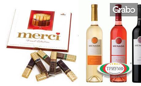 Шоколадови бонбони Merci и бутилка вино Menada по избор