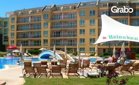 През Август и Септември в Слънчев бряг! 2, 3 или 5 нощувки със закуски за двама или трима, плюс басейн