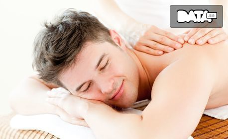 Частичен масаж по избор или SPA терапия на цяло тяло