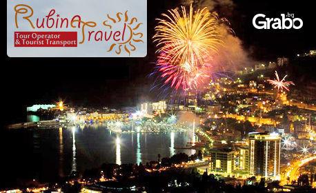 Нова година в Македония! Екскурзия до Охрид и Едеса с 3 нощувки със закуски и вечери, едната празнична, плюс транспорт