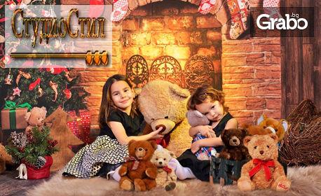 Детска коледна фотосесия в студио с 20 обработени кадъра, плюс бонус - магнитче и 3 джобни календарчета