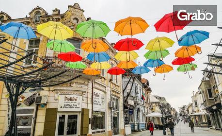Полудневна екскурзия до Аква Калиде с пешеходна обиколка с екскурзовод в Бургас