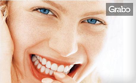 Избелване на зъби или металокерамична коронка Vita