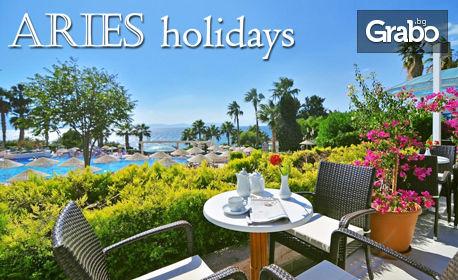 Майски празници в Кушадасъ! 5 нощувки на база All Inclusive в Хотел Grand Blue Sky 4*+
