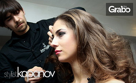 Красива за бала със салони Стилист Капанов