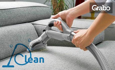 Обезпрашаване, изпиране и ароматизиране на мека мебел или матрак