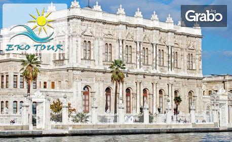 През Май в Истанбул! 3 нощувки със закуски, плюс транспорт и посещение на Одрин