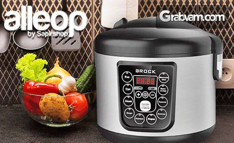 Мултикукър Brock с 10 програми за готвене, отложен старт, аксесоари и безплатна доставка