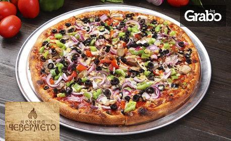 Хапни на място или вземи за вкъщи! Пица Феличе или Поло