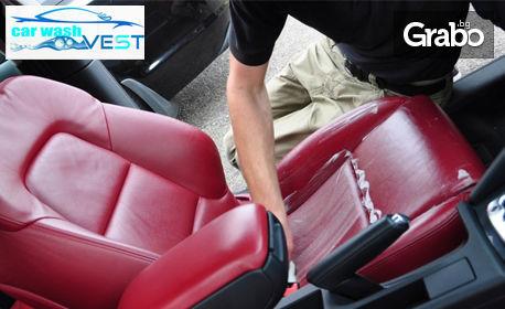 Сухо или мокро изпиране на седалка на автомобил