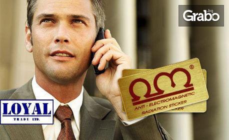 """Без вредни излъчвания! Стикери за мобилен телефон """"Ом"""" - 2, 3 или 4 броя"""