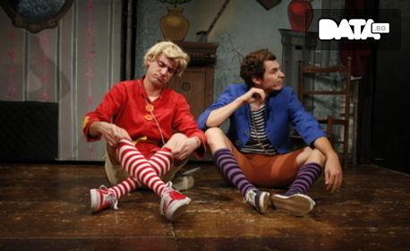 """Театър за деца! Гледайте """"Макс и Мориц"""" на 29 Юни"""