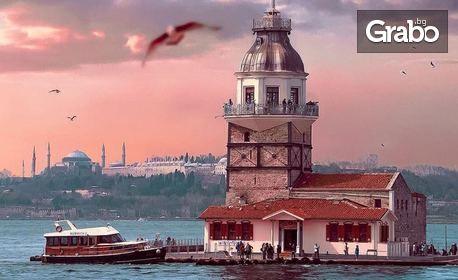 Екскурзия до Истанбул! 3 нощувки със закуски, плюс транспорт и посещение на Лозенград