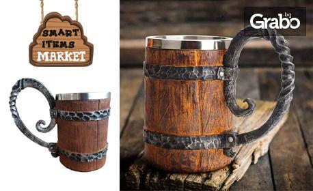 Халба за бира с викингски дизайн
