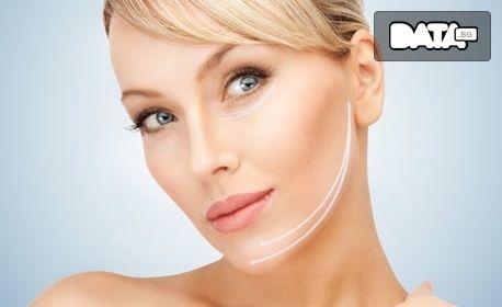 Сияйно лице! Хиалуронова терапия и златен био пилинг, или водно дермабразио, маска и серум