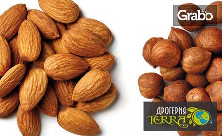 Здравословен микс! Чиа семена и черна киноа, или сурови бадеми и лешници