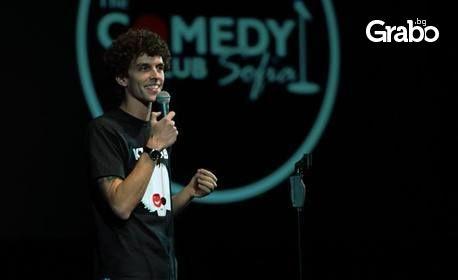Stand-up комедия с Иван Кирков, Филип, Александър Деянски и Николаос Цитиридис - на 10 Ноември
