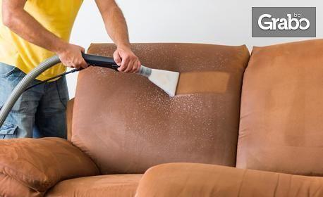 Пране и ароматизиране на едно седящо място мека мебел, матрак или холова гарнитура