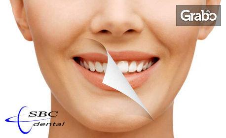 Избелване на зъби с до 8 нюанса с LED лампа, почистване на зъбен камък, плака и полиране