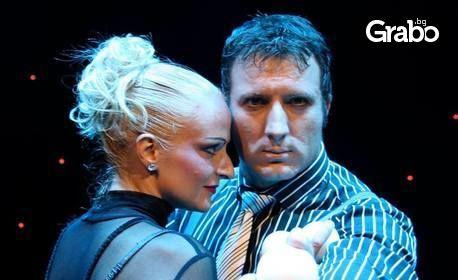 """Единственият по рода си шоу-спектакъл """"La Comedia"""" - на дата по избор от 10 до 19 Август"""