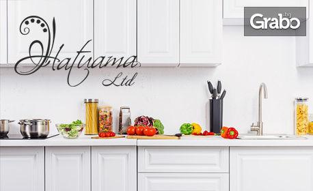 Професионално екологично почистване на кухня или кухненски бокс