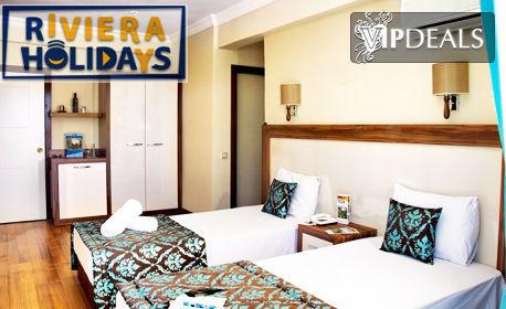 В Кушадасъ през Май или Юни! 7 нощувки на база All Inclusive в Хотел Flora Suits***+