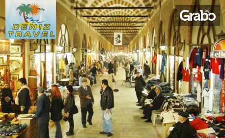 На шопинг в Турция! Еднодневна екскурзия до Чорлу