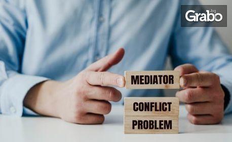 Онлайн консултация с Медиатор Миглена Нейкова - семейна при развод, или за бизнеса